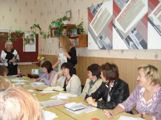 Районний семінар вчителів початкової